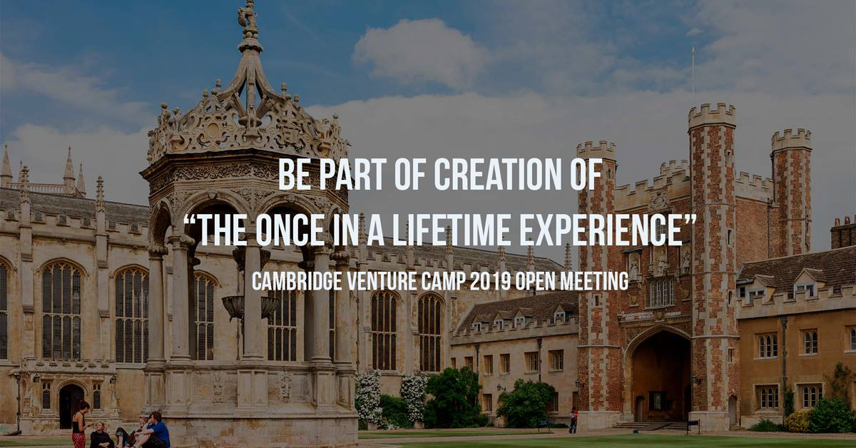 Cambridge Venture Camp – Open Meeting